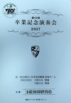201732713562.JPG