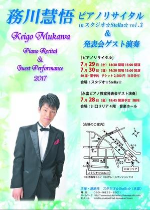20177421026.JPG